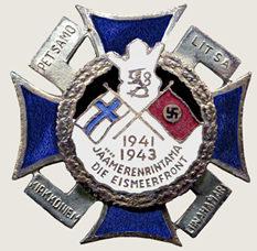 Крест Заполярного фронта с белой эмалью и датой «1941-1943» в нижней части.