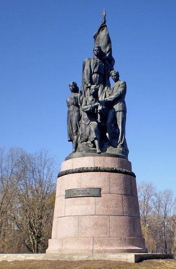 Памятник «Молодой гвардии».
