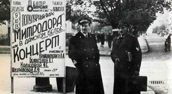 Театральные афиши. Октябрь 1942 г.