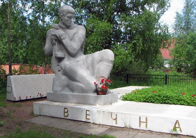 Скульптурная часть мемориала.
