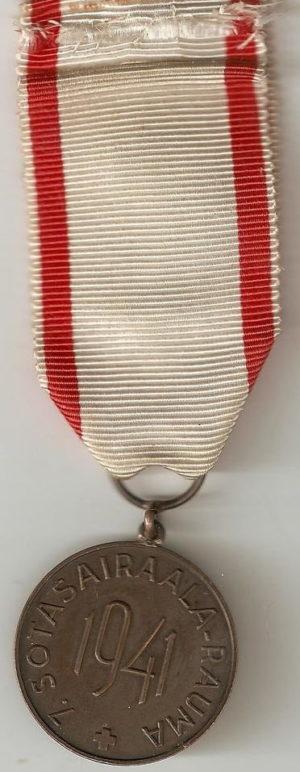 Аверс и реверс памятной медали 7-го военного госпиталя.