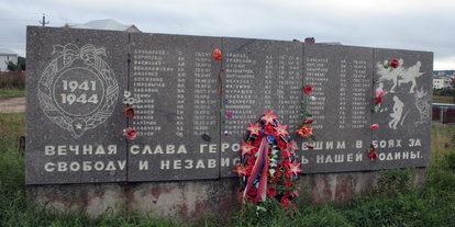 п. Можайский (Дудергоф). Памятник установлен на братской могиле, в которой похоронены советские воины, погибшие в годы войны.