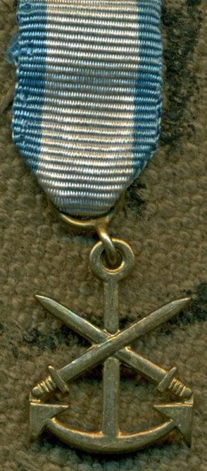 Аверс и реверс «Морского креста 1939-1945 гг».