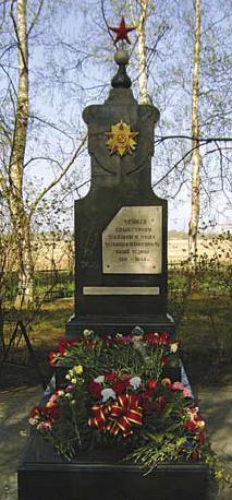 д. Московская Славянка. Памятник на воинском захоронении, в котором похоронены советские воины, был установлен в 1999 году. Высота памятника – 3,5 м.
