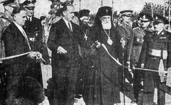 Оккупанты и духовенство. Лето 1943 г.