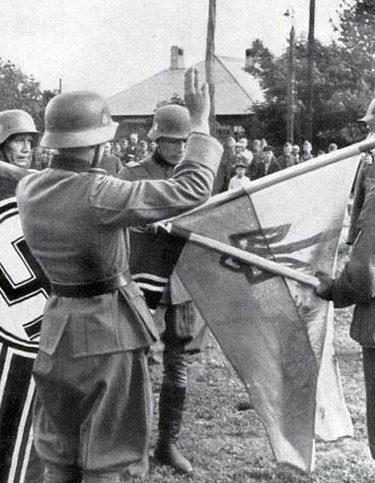 Клятва на верность фюреру в рядах Украинской Освободительной Армии. 1943 г.