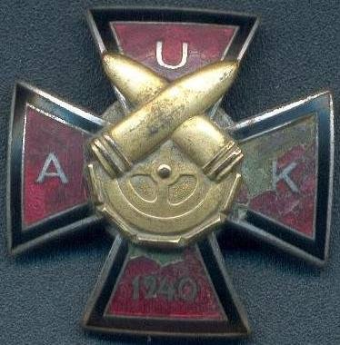 Знак выпускника артиллерийской школы унтер-офицеров .