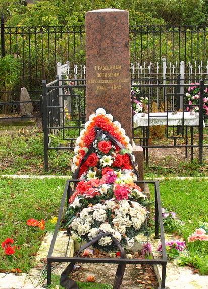 п. Стрельна. Памятник на Сергиевском кладбище установлен на братской могиле мирных жителей, погибших в 1941-1945 гг.