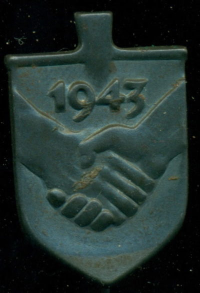 Знак финских добровольцев 1943 года.