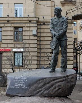 Памятник Маринеско А. И.