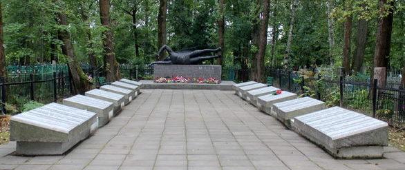 Мемориал у братских могил.