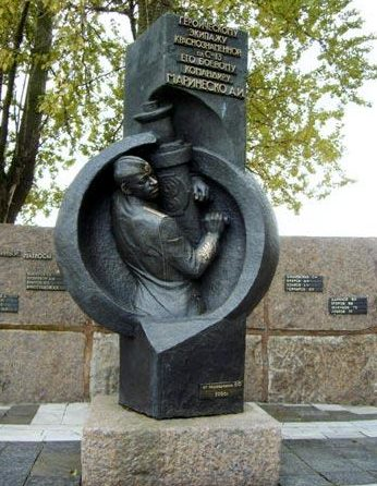 Виды гранита для памятников 4 Площадь Мужества цены на памятники симферополь у
