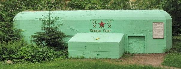 ДОТ №131, КаУР. г. Сестрорецк, Приморское шоссе, 38-й км, на территории санатория «Белые ночи».