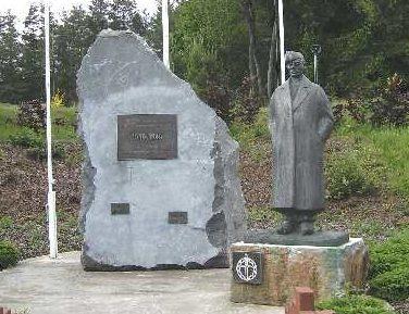 Коммуна Aarlen. Памятник военнопленным 1940-1945 гг.