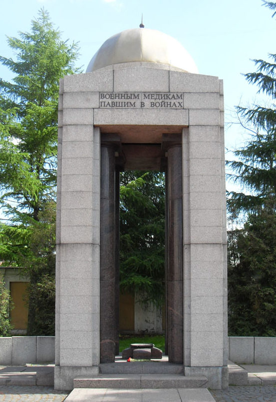 Памятник военным медикам.