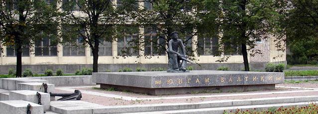 Памятник юнгам Балтики.