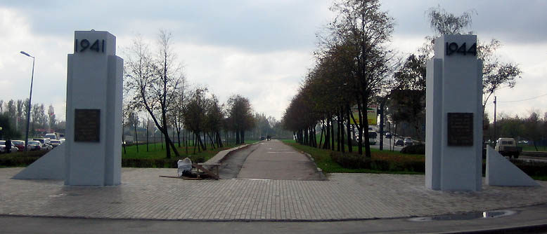 Вход на Алею Славы.