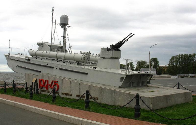 Мемориал «Торпедный катер».