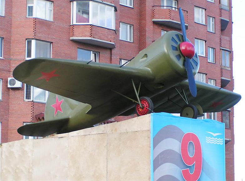 Памятник советским летчикам.