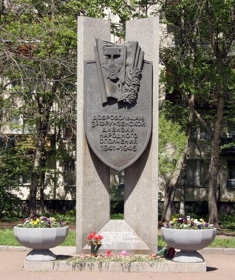 Памятник народному ополчению.