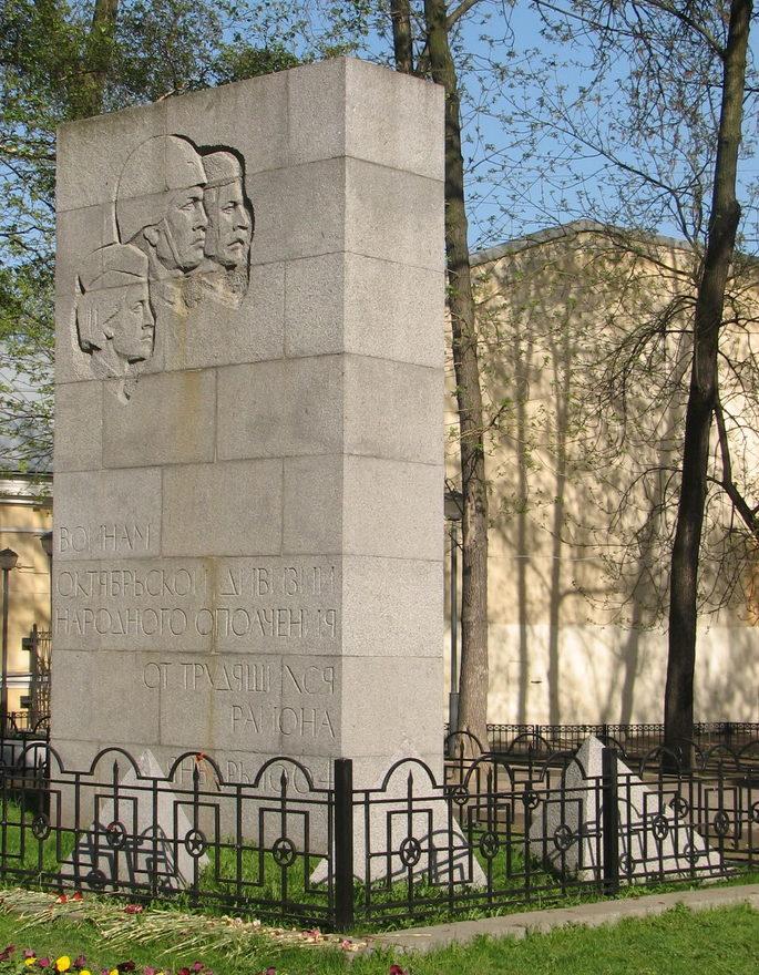 Памятник народным ополченцам.