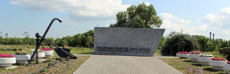 Мемориал обороны города.