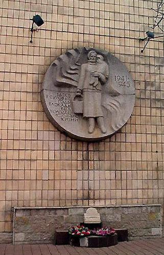 Памятник «Блокадному колодцу».