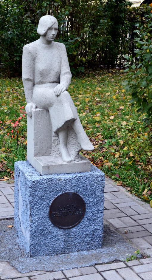 Памятник поэтессе-блокаднице Берггольц О. Ф.