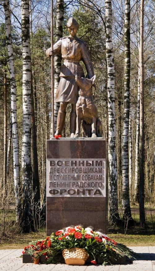 Памятник служебным собакам.