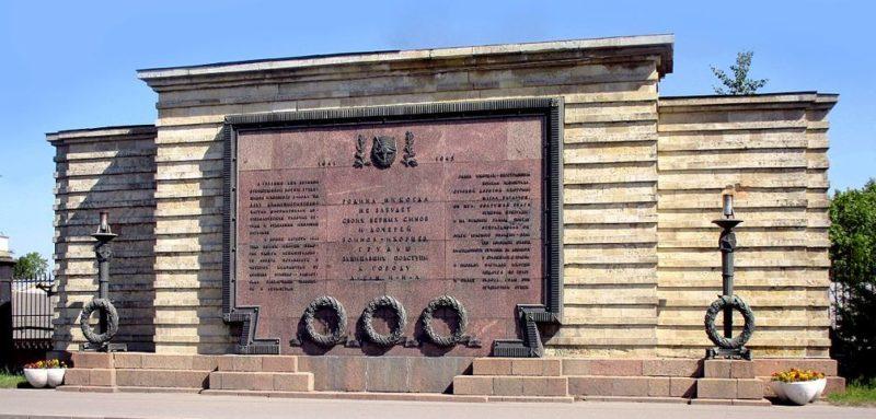 Памятник героям-ижорцам.