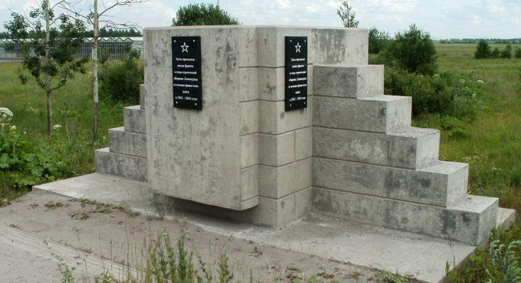 Памятный знак на рубеже обороны. Пулковское шоссе, 22-й км.