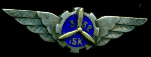 Знак летной школы после 1944 г.