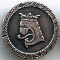 Знак армейской квалификации «2-й» класс.