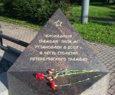 Мемориальные камни.