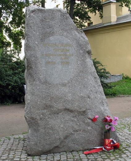 Памятник павшим в советско-финской войне.