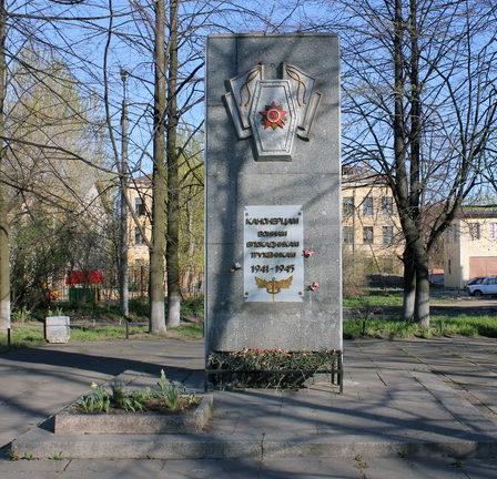 Памятник канонерцам.