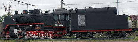 Паровоз, который провел первый поезд по «Дороге Жизни», установленный на станции Сортировочная.