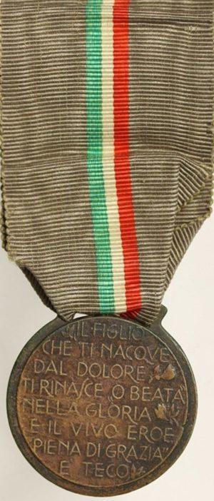 Аверс и реверс медали национальной признательности матерям павших.