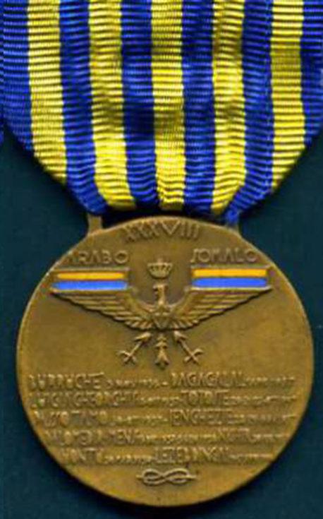 Аверс и реверс памятной бронзовой медали 38-го туземного арабо-сомалийского батальона с фашисткой символикой.