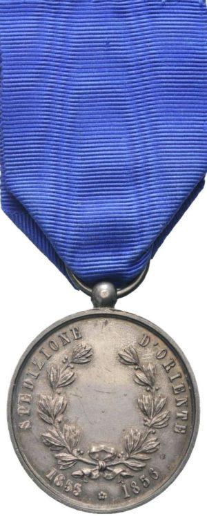 Аверс и реверс серебряной медали «За воинскую доблесть» (Medaglia d'argento al valor militare). Королевство.