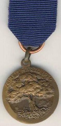 Аверс и реверс памятной медали 24-го подразделения «Гран Сассо» на Восточно-африканской войне 1935-1936 годов.