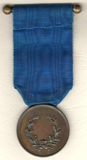 Аверс и реверс бронзовой медали «За воинскую доблесть» (Medaglia di bronzo al valor militare). Королевство.