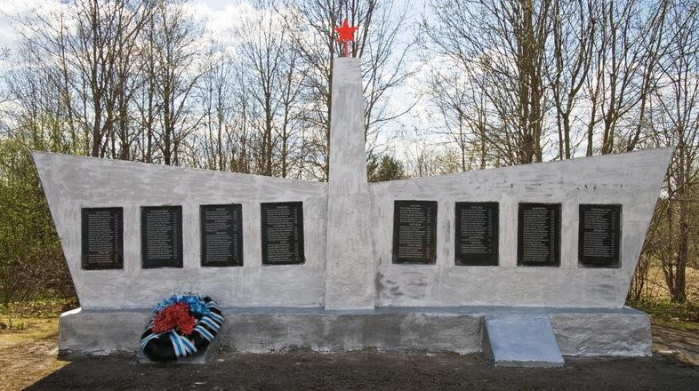 д. Анисимово Бокситогорского р-на. Памятник погибшим землякам.