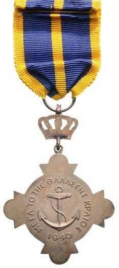 Аверс и реверс серебряного военного креста торгового флота.
