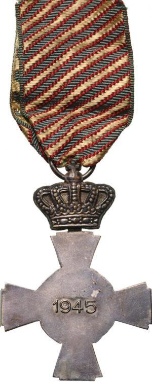Аверс и реверс креста заслуг ВВС.