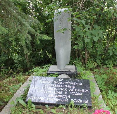 Памятник погибшему экипажу самолёта ПЕ-2.