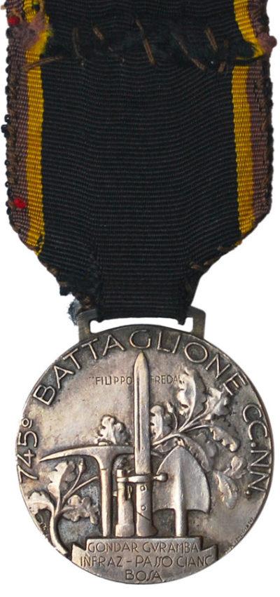Аверс и реверс серебряной памятной медали подразделения Добровольческой милиции №745.