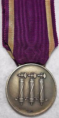 Аверс и реверс серебряной медали Ордена Римского орла II-го типа.