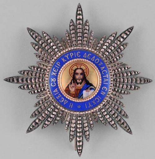 Аверс и реверс звезды ордена Спасителя.