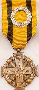 Медаль «За военные заслуги» 1-й степени.